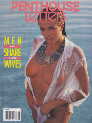 Penthouse Letters - August 1992