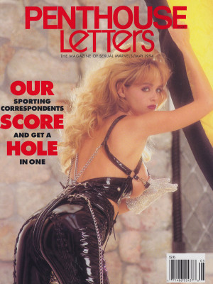 Penthouse Letters - May 1994