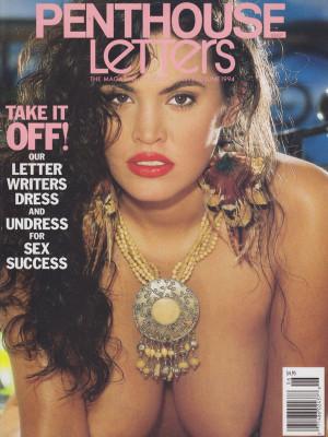 Penthouse Letters - June 1994
