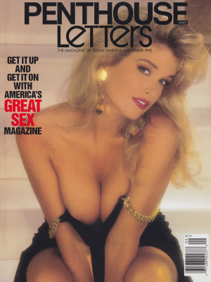 Penthouse Letters - September 1995