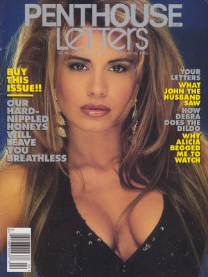 Penthouse Letters - April 1996
