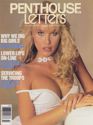 Penthouse Letters - July 1996