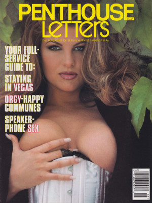 Penthouse Letters - August 1996
