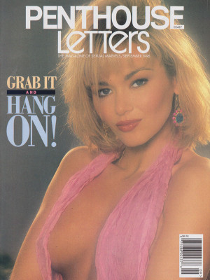 Penthouse Letters - September 1996