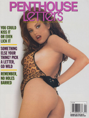 Penthouse Letters - April 1998