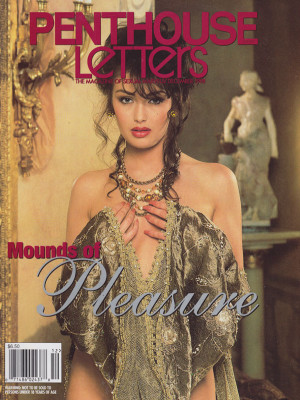 Penthouse Letters - December 1998