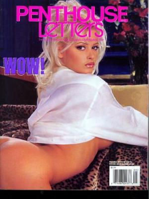 Penthouse Letters - Sept 1999