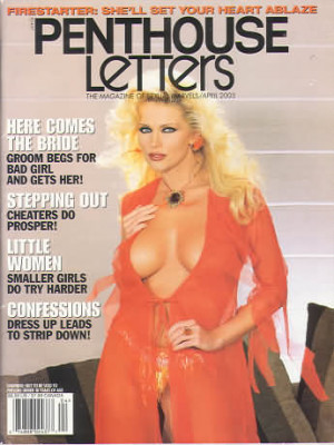 Penthouse Letters - April 2003