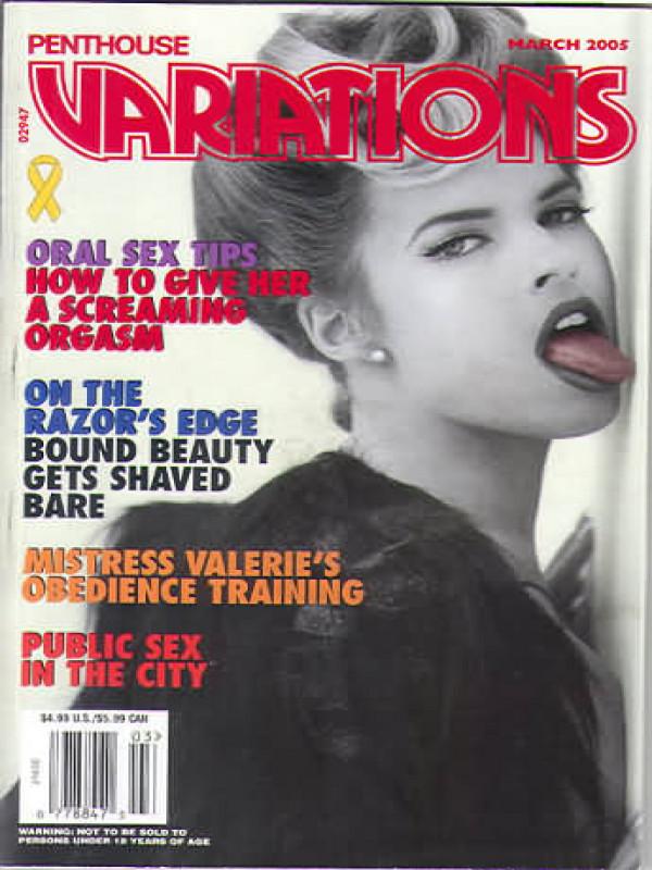 Variations Mar 2005