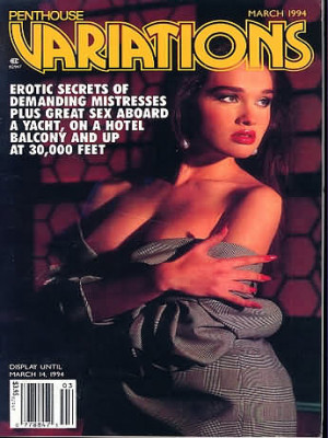 Penthouse Variations - Variations Mar 1994