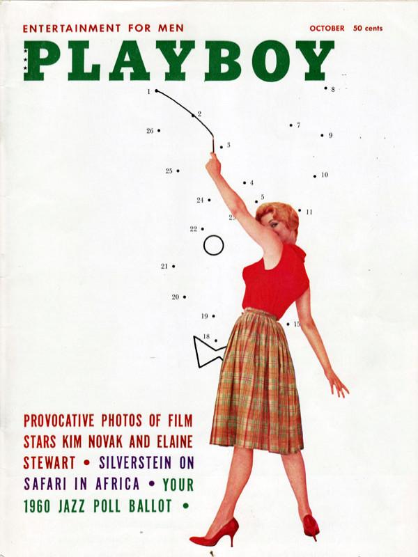 October 1959