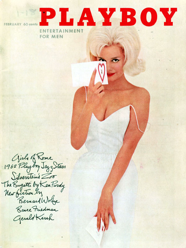 February 1962