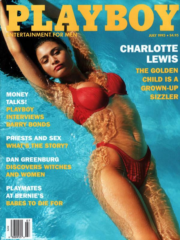 July 1993