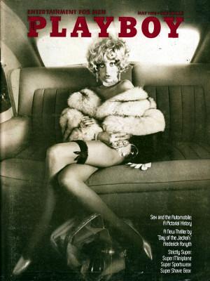 Playboy - May 1973
