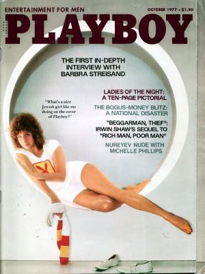 Playboy - October 1977