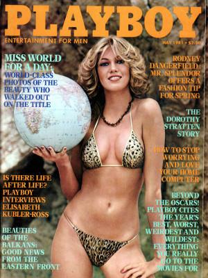 Playboy - May 1981