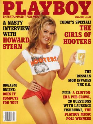 Playboy - April 1994