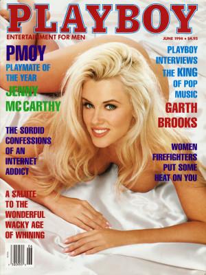 Playboy - June 1994