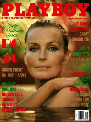Playboy - December 1994