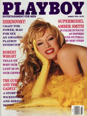 Playboy - March 1995