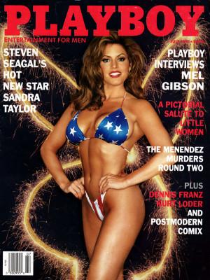 Playboy - July 1995