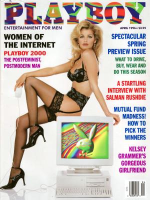 Playboy - April 1996