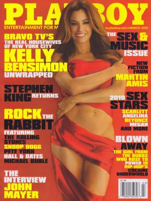 Playboy - March 2010
