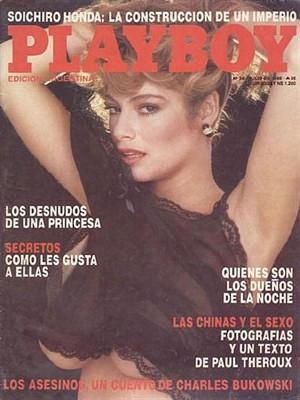 Playboy Argentina - July 1988