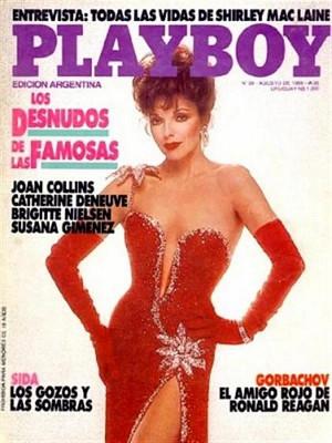 Playboy Argentina - Aug 1988