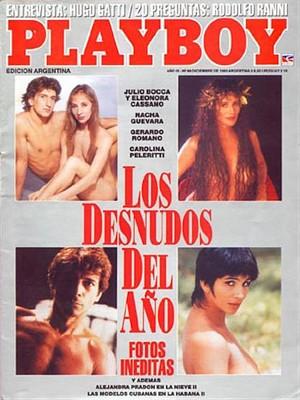 Playboy Argentina - Dec 1993