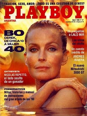 Playboy Argentina - April 1995