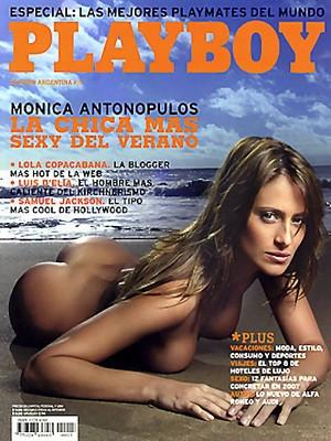 Playboy Argentina - Jan 2007