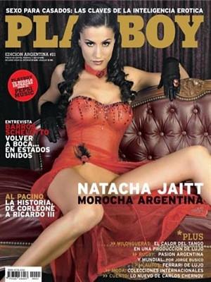 Playboy Argentina - Sept 2007