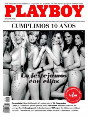 Playboy Argentina - Dec 2015