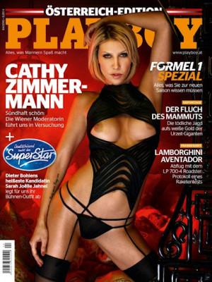 Playboy Austria - April 2013