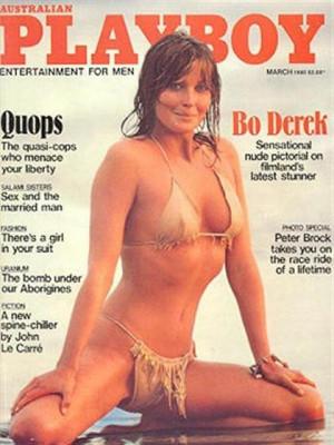 Playboy Australia - Mar 1980