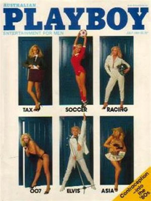 Playboy Australia - Jul 1981