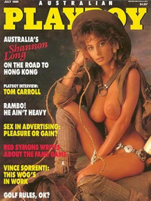 Playboy Australia - Jul 1988
