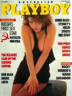 Playboy Australia - Jul 1989