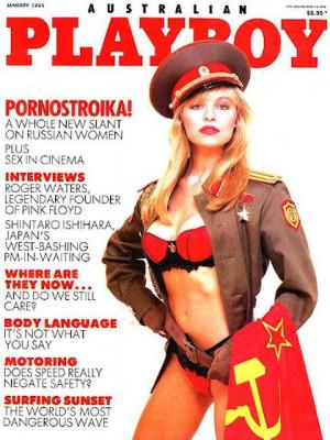 Playboy Australia - Jan 1991