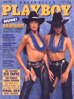 Playboy Australia - Aug 1993