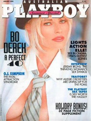 Playboy Australia - Jan 1995