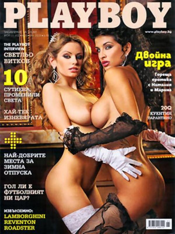 porno-pleyboe