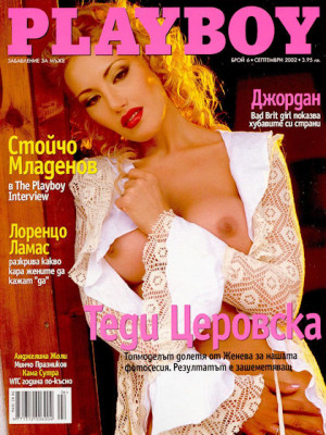 Playboy Bulgaria - Sep 2002