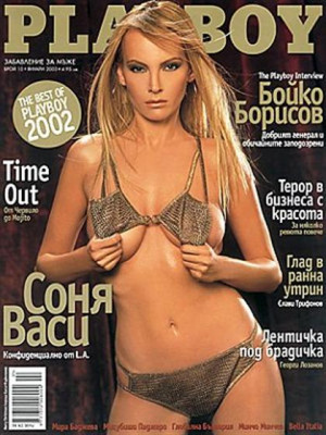 Playboy Bulgaria - Jan 2003