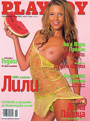 Playboy Bulgaria - Aug 2003