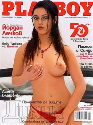 Playboy Bulgaria - Feb 2004