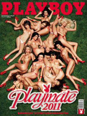 Playboy Bulgaria - July 2011