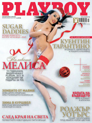 Playboy Bulgaria - Jan 2013