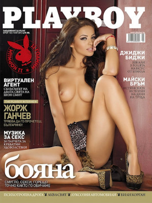 Playboy Bulgaria - May 2013